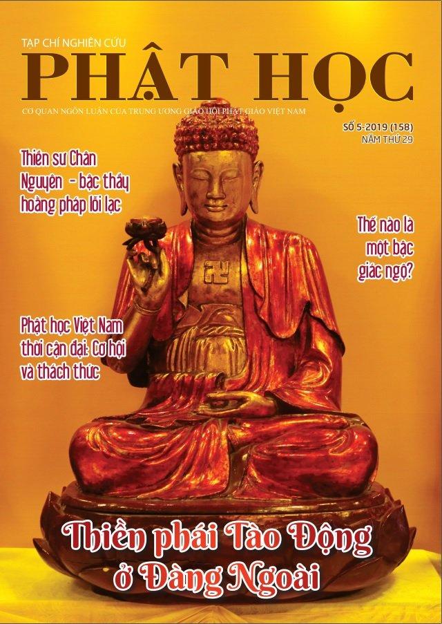 Tạp chí Nghiên cứu Phật học – Số tháng 9/2019