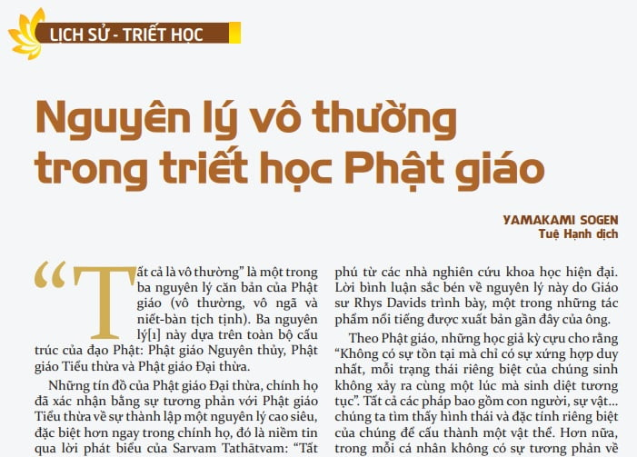 Tap chi nghien cuu phat hoc So thang 3.2016 Nguyen ly vo thuong trong triet hoc Phat giao 2