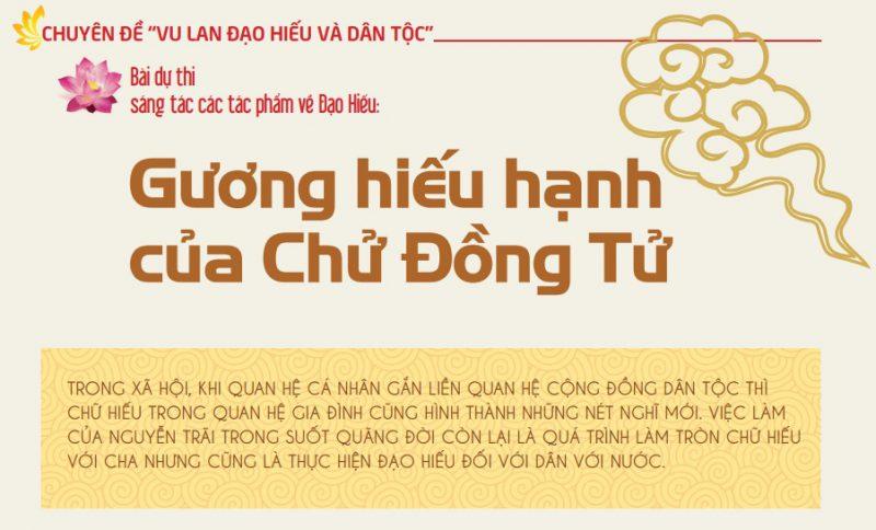 Tap chi nghien cuu phat hoc So thang 7.2016 Cuoc thi sang tac cac tac pham ve Dao hieu Guong hieu hanh cua Chu Dong Tu 1