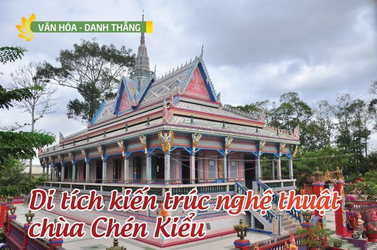 Tap chi Nghien cuu Phat hoc So thang 7.2021 Di tich kien truc nghe thuat chua Chen Kieu 1