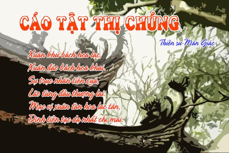 Tap chi Nghien cuu Phat hoc Cao Tat Thi Chung thien su Man Giac 2