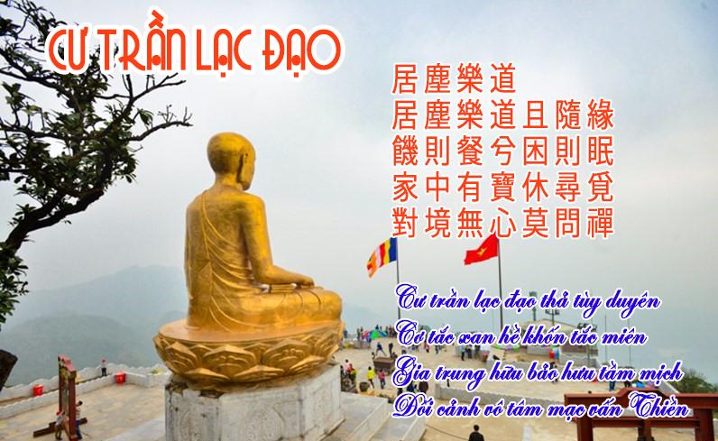 Tap chi Nghien cuu Phat hoc Doc bai ke Cu Tran Lac Dao cua Tran Nhan Tong 1 1111