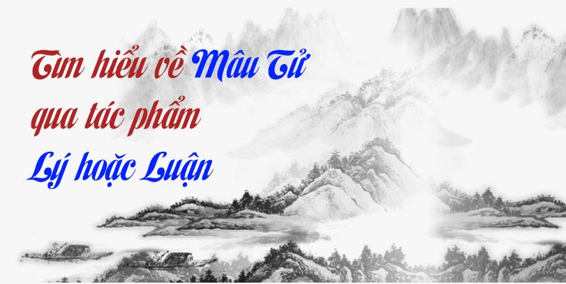Tap chi Nghien cuu Phat hoc Tim hieu ve Mau Tu qua tac pham Ly hoac Luan 5